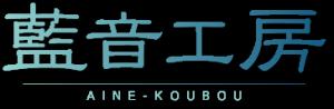 logo_藍音工房